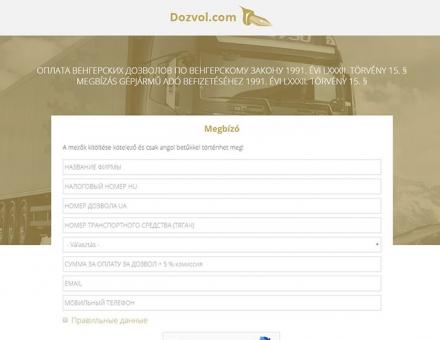 Dozvol.com reszponzív honlap készítés